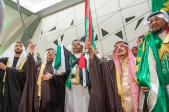 صور.. أمير الرياض ونائبه يشرفان حفل سفارة الإمارات - المواطن