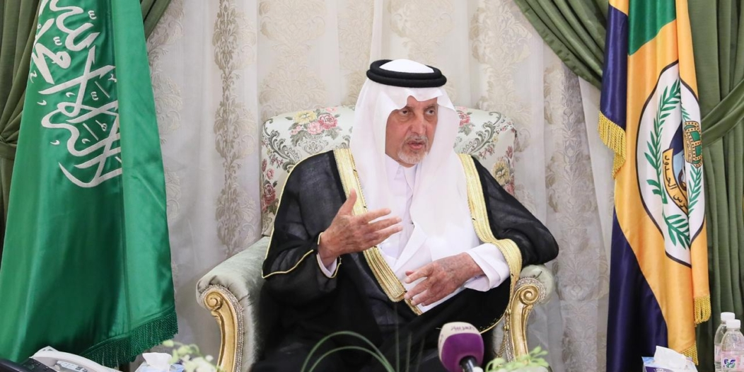 غداًبرعاية الفيصل .. إمارة منطقة مكة تحتفي باليوم العالمي للغة العربية