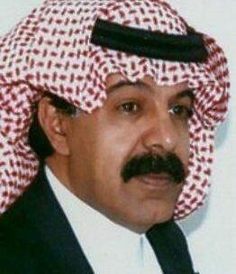وحَم قناة الجزيرة