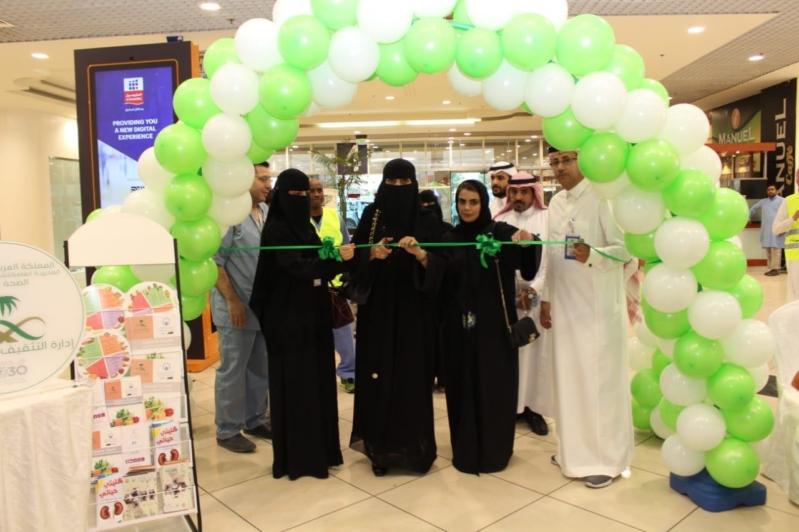 صور.. صحة الرياض تنفذ 1996 مبادرة تطوعية احتفاء بـ اليوم العالمي للتطوع