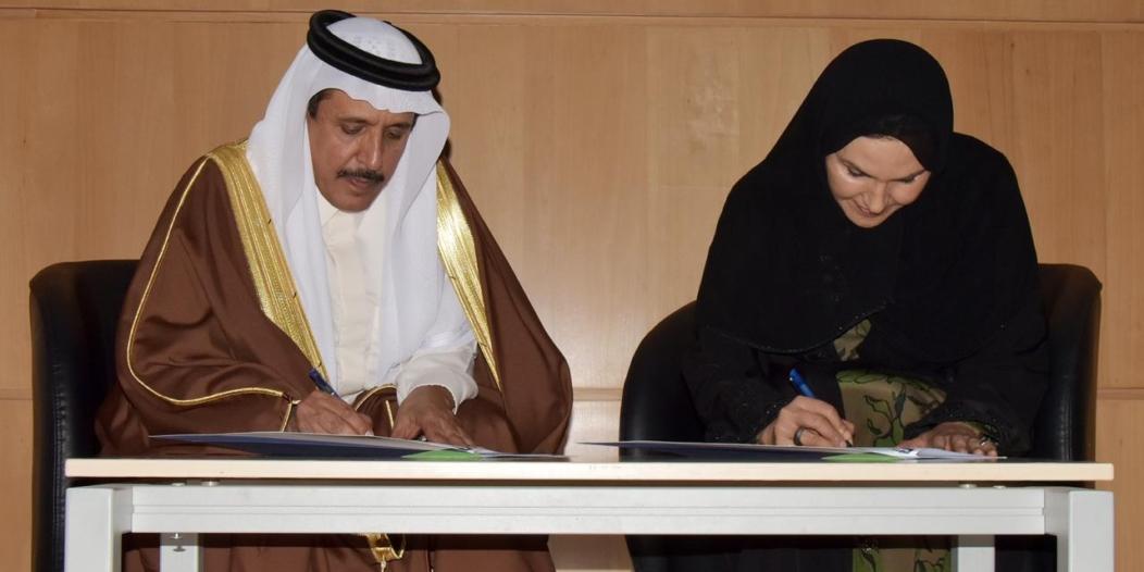 الأميرة موضي بنت خالد: ١٠٠ ساعة سنويًّا معدل التطوع لدى السعوديين والنساء بالمقدمة