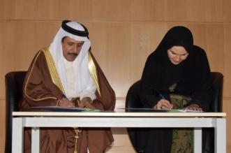 الأميرة موضي بنت خالد: ١٠٠ ساعة سنويًّا معدل التطوع لدى السعوديين والنساء بالمقدمة - المواطن