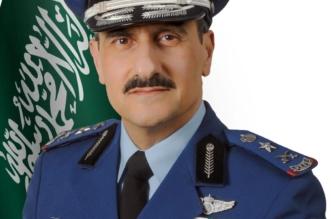 قائد القوات الجوية في ذكرى البيعة: الملك سلمان أعاد ترتيب أروقة السياسة والعلاقات الدولية - المواطن