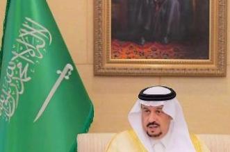 أمير الرياض: عام بعد عام تتوالى المنجزات وتتعاظم الطموحات في ظل قائد محنك وسياسي - المواطن