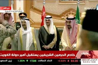 الملك سلمان يستقبل أمير الكويت للمشاركة في القمة الخليجية - المواطن