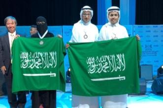 طلاب موهبة يحققون إنجازاً تاريخياً للمملكة في أولمبياد العلوم الدولي ويحصدون 8 جوائز - المواطن