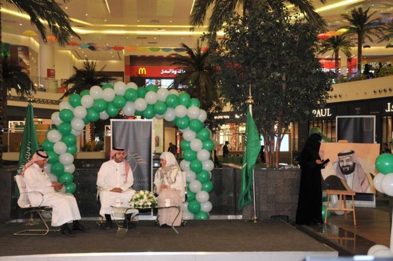 شاشة #السعودية تتصدر الحدث في ذكرى بيعة الملك سلمان