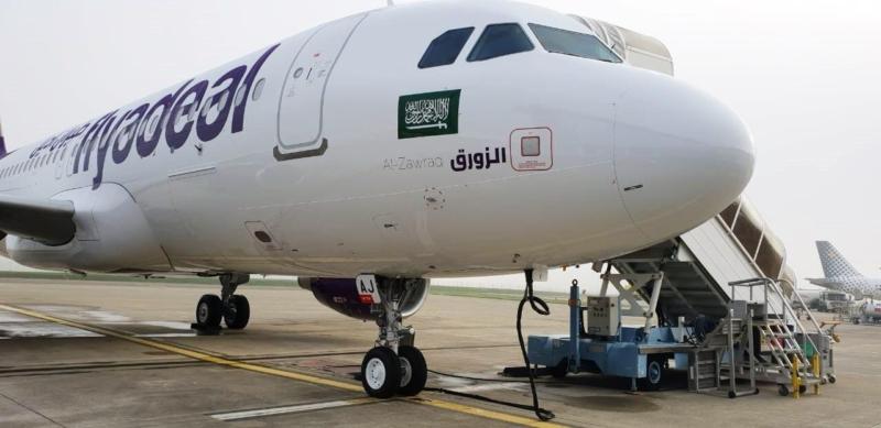 تضم 186 مقعدًا .. الزورق تصل مرفأ #طيران_أديل - المواطن