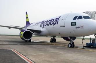 #وظائف إدارية شاغرة للرجال والنساء لدى طيران أديل - المواطن