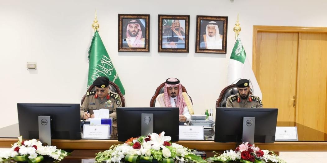 أوراق عمل وتقارير ضمن الملتقى الأول لمديري إدارات الأمن والحماية