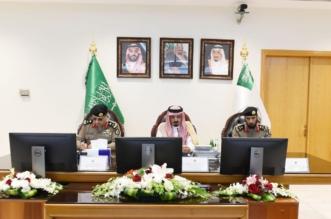أوراق عمل وتقارير ضمن الملتقى الأول لمديري إدارات الأمن والحماية - المواطن