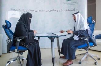 مجتمعي توقع عقد شراكة مع منيرة بنت حجاب لدعم إنشاء 10 آبار بالقصيم - المواطن