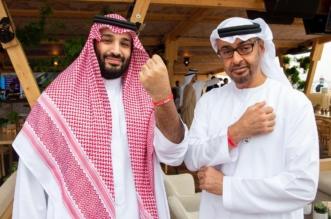 سر الأسورة الحمراء في يد محمد بن سلمان وولي عهد أبوظبي - المواطن