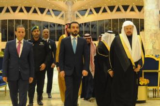 رئيس مجلس الشورى يستقبل رئيس النواب العراقي - المواطن