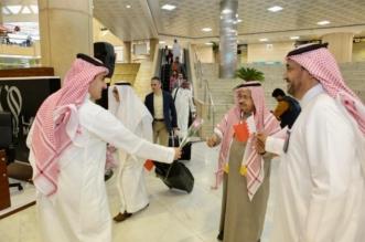 #مطارات_الرياض تحتفل بـ #اليوم_الوطني_البحريني - المواطن