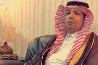 السفير القرشي يتسلم مهام عمله سفيرًا للمملكة لدى #إرتيريا - المواطن
