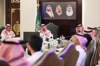 عبدالله بن بندر يناقش تطوير الواجهة البحرية الشمالية في جدة - المواطن