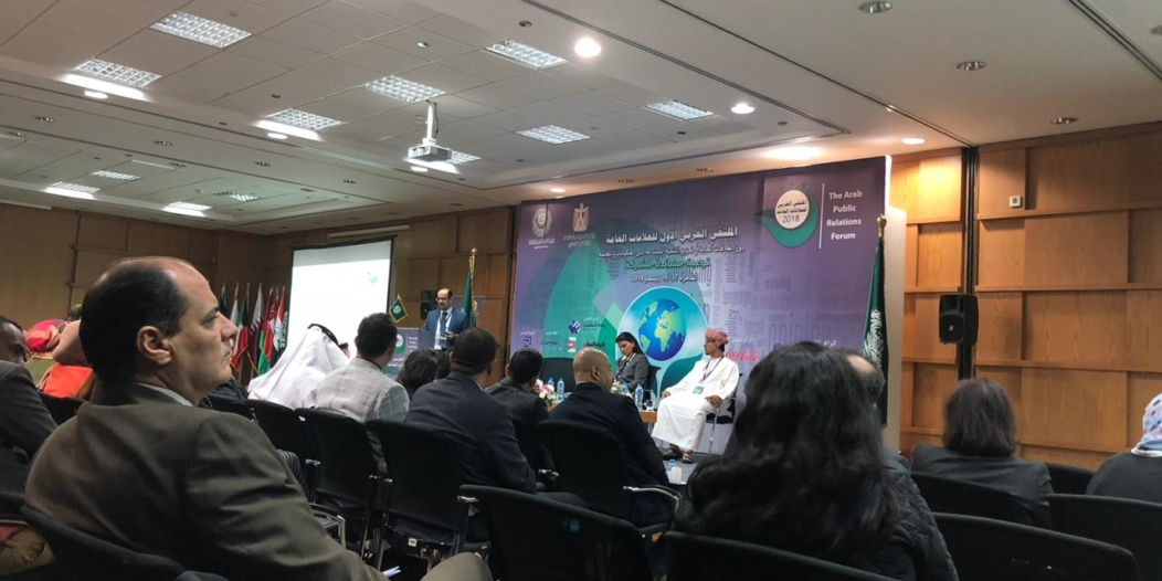 تكريم غدير الطيار في القاهرة بعد بحثها تأثير الإعلام في التنمية المستدامة