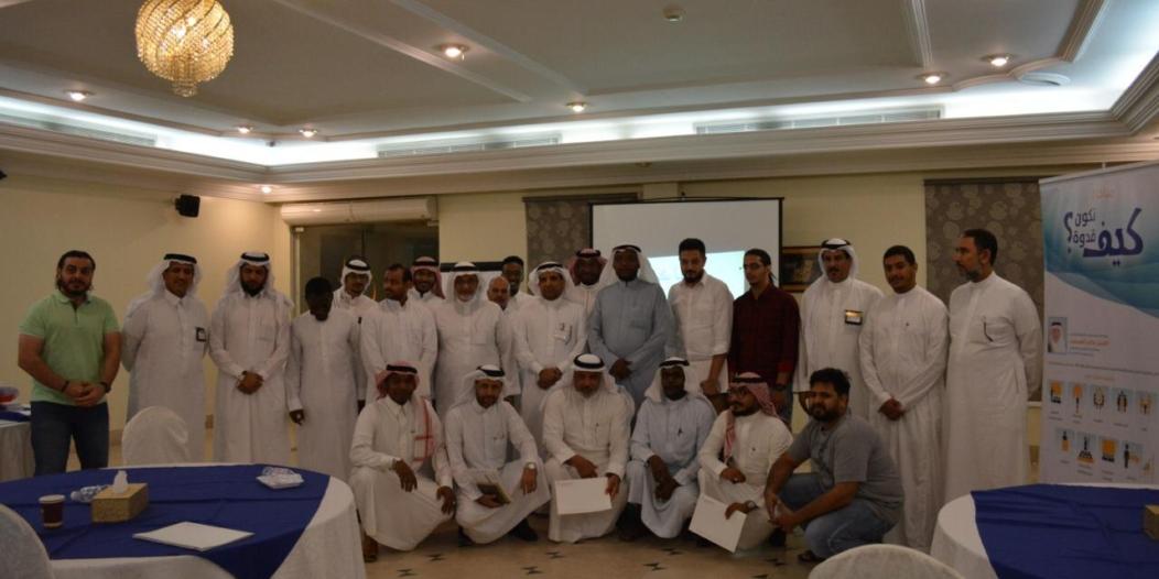 السعودية للكهرباء تؤهل 189 موظفاً وموظفة للاتصال الفعال مع الحجاج والمعتمرين