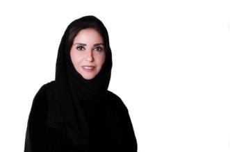 إيمان بن هباس المطيري: تعييني يعكس دعم ومساندة القيادة الرشيدة للمرأة ومشاركتها الفاعلة في التنمية - المواطن