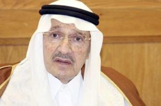 جائزة بمليون دولار تخليدًا لذكرى الأمير طلالبن عبدالعزيز - المواطن