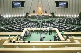 استقالات جماعية تعصف بالبرلمان الإيراني - المواطن