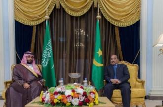 #موريتانيا_ترحب_بولي_العهد .. اتفاقيات مرتقبة لتعزيز العلاقات - المواطن