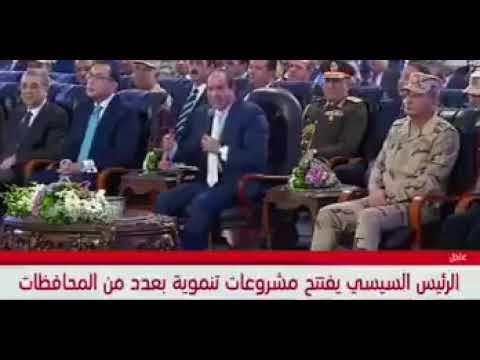 فيديو.. السيسي يحرج محافظ القاهرة على الهواء .. جاهز ترد؟