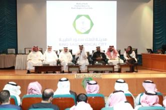 قياديو سعود الطبية يلتقون وجهاً لوجه مع الموظفينفي صوتك يهمنا - المواطن