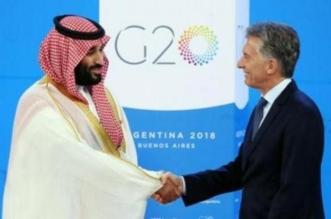 ولي العهد يغادر الأرجنتين بعد ترؤسه وفد المملكة المشارك في قمة مجموعة العشرين - المواطن