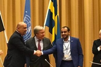 الجبير: الأمير محمد بن سلمان بذل جهودًا شخصية كبيرة لإنجاح اتفاق_السويد - المواطن