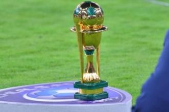 قرعة كأس الملك .. الإثارة حتى اللحظات الأخيرة هدفها - المواطن
