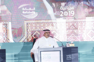 آل الشيخ : استراتيجية متكاملة لتغطية مدن المملكة بمرافق عامة وبنى تحتية مستدامة - المواطن