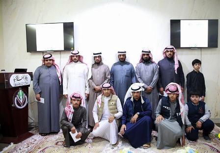 صور..تنمية رفحاء تعلن أسماء الفائزين بمسابقة ذكرى البيعة