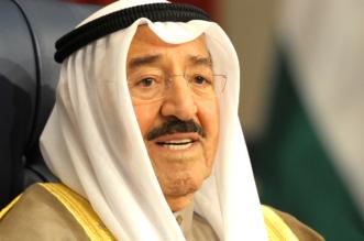 أمير الكويت: لن ننسى مواقف جورج بوش الأب تجاه بلادنا - المواطن