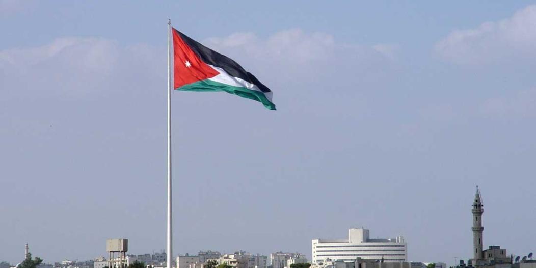 الأردن تعلق نشاط السوق المالي