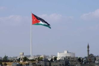 الأردن تعلق نشاط السوق المالي - المواطن