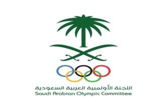الأولمبية السعودية تعلن فتح باب الترشح لرئاسة إدارتها - المواطن