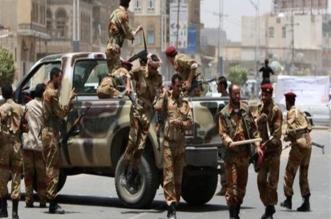 مصرع عناصر حوثية بنيران الجيش اليمني في البيضاء - المواطن