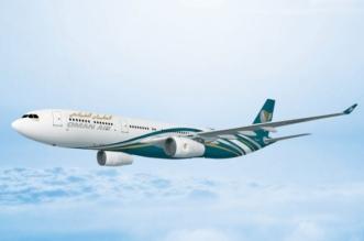 وظائف شاغرة للسعوديين في الطيران العماني - المواطن