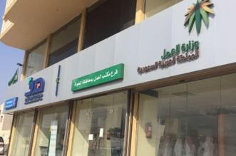 إنصاف موظف سعودي یعمل 11 ساعة یومیًّا مقابل 3 آلاف فقط - المواطن