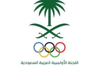 اللجنة الأولمبية العربية السعودية