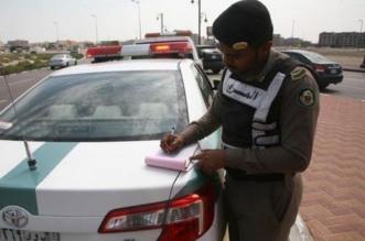 المرور: ترك الأطفال في المركبة دون مرافق مخالفة تستوجب العقوبة - المواطن