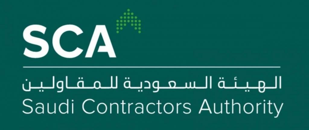 وظائف إدارية وهندسية شاغرة في الهيئة السعودية للمقاولين