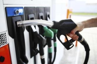 أرامكو تعلن مراجعة أسعار البنزين : تخفيض سعر بنزين 95 - المواطن