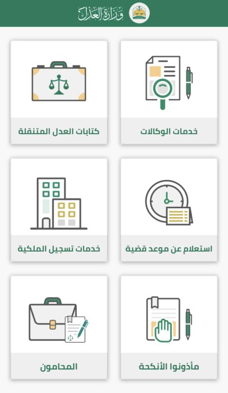 تفاصيل إطلاق خدمة التوثيق لحاملي بطاقة أولوية صحيفة المواطن الإلكترونية