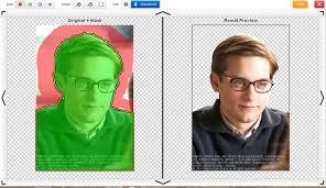 تطبيق جديد لإزالة خلفيات الصور دون برامج - المواطن