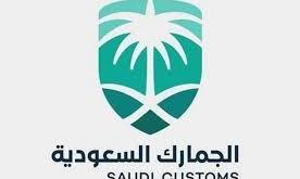 """الجمارك لـ""""المواطن"""": 1.5 مليار قيمة واردات المملكة من الزجاج خلال 9 أشهر"""