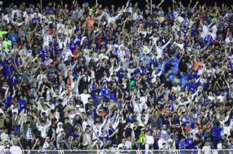 كأس الملك سلمان .. طرح تذاكر مباراة #الهلال والفيصلي - المواطن