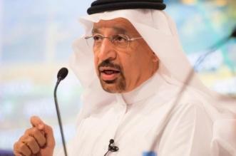خالد الفالح: سوق النفط على الطريق السليم - المواطن